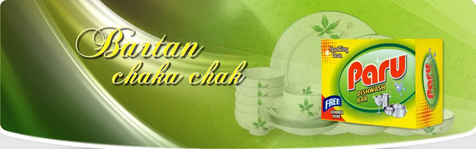 Cake Images Satish : Manufacturer of DETERGENT CAKES, DISH BARS, Rupa Jee ...